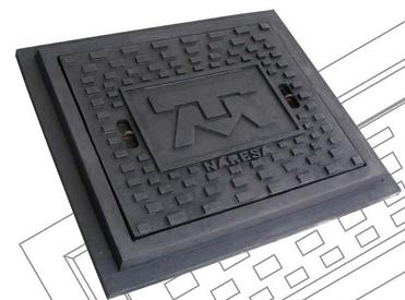 Comprar Tapa y Marco Telmex 50x60 cm