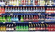 Comprar Productos químicos para producción de bebidas