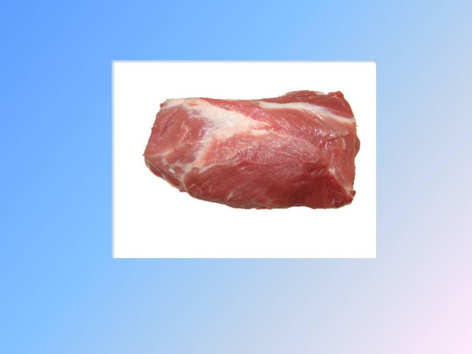 Comprar Cabeza de lomo de cerdo