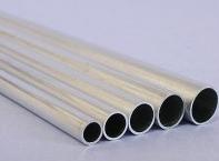 Comprar Tubos Redondos de aluminio