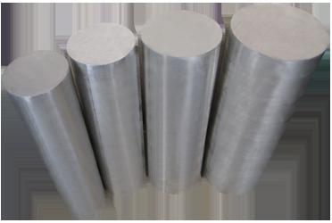 Comprar Barras de aluminio