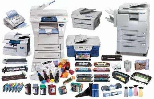 Comprar Servicio,reparacion,venta.arrendamiento de copiadoras y multifuncionales
