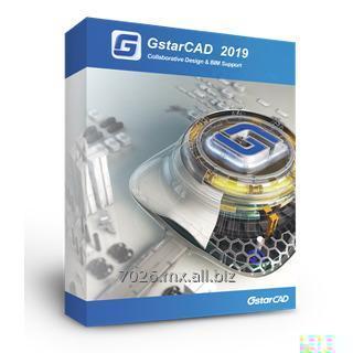 Comprar GstarCAD 2019