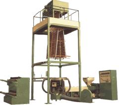 Maquinaria que usamos en la producción.