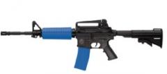Ручной пулемет RAM