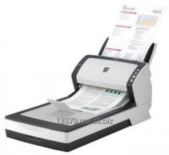 Digitalización de Documentos (conversión a imágenes)