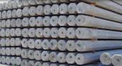 Concretes usual for ferroconcrete constructions