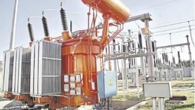 Pedido Trabajos de proyecto de reconstrucción de obras energéticas, proyectos de obras energéticas puestas en marcha de nuevo y ciertas instalaciones eléctricas