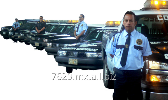 Pedido Guardias de Seguridad