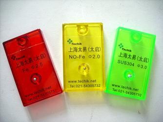 Pedido Calibración de detectores de metales