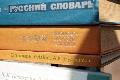 Traducciones escritas