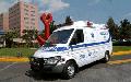 Atención hospitalaria en casa